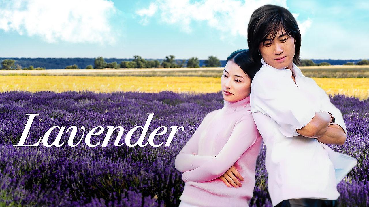 Lavender on Netflix UK