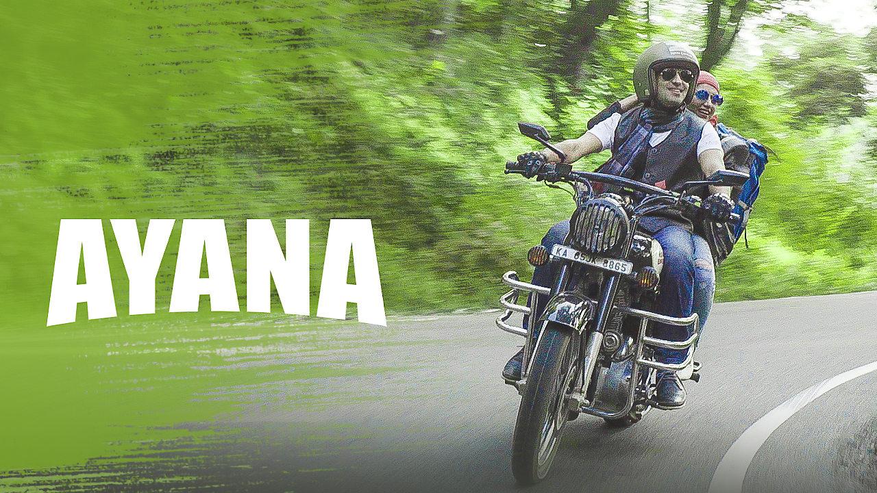 Ayana on Netflix UK