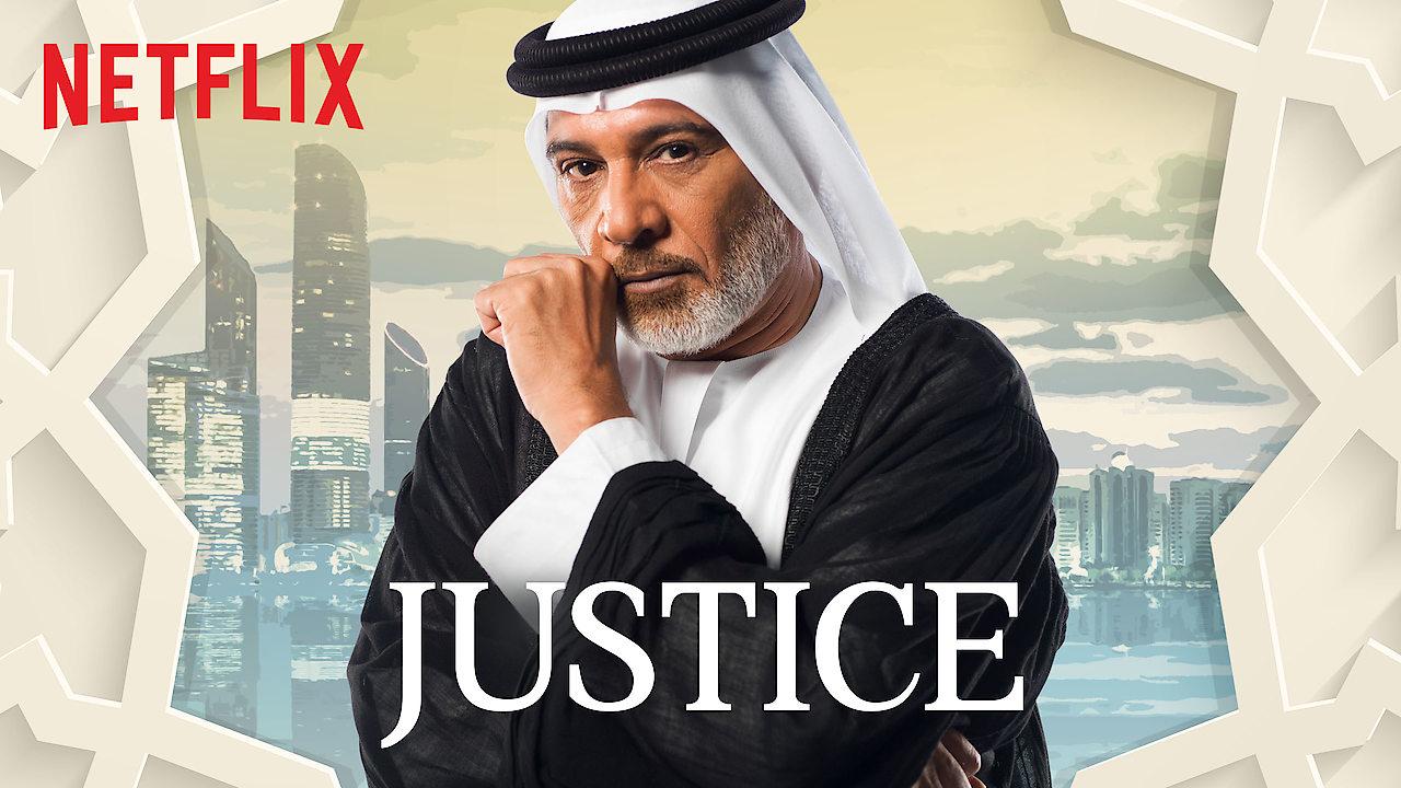 Justice on Netflix UK