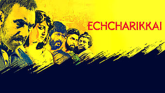 Echcharikkai (2018)