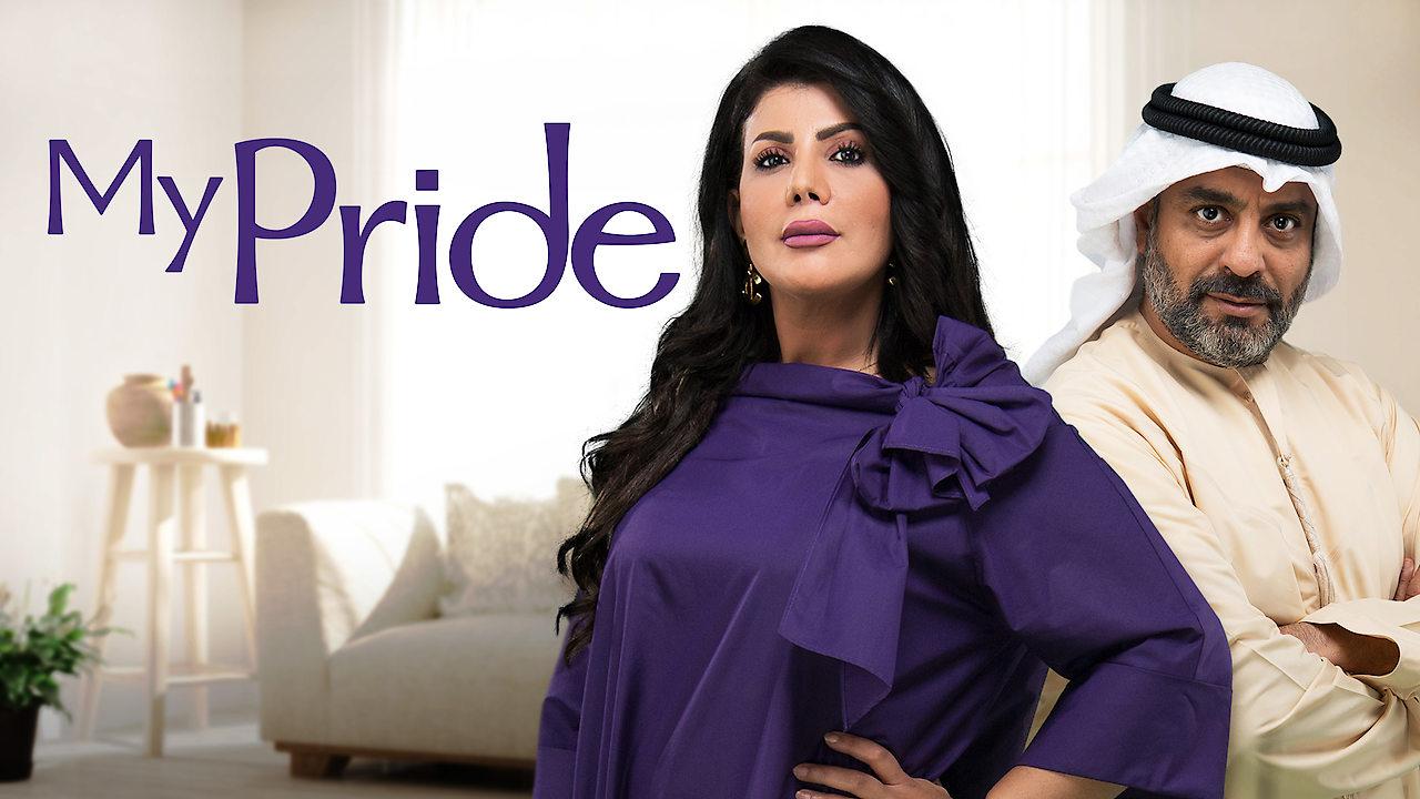 My Pride on Netflix UK