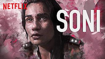Soni (2018)