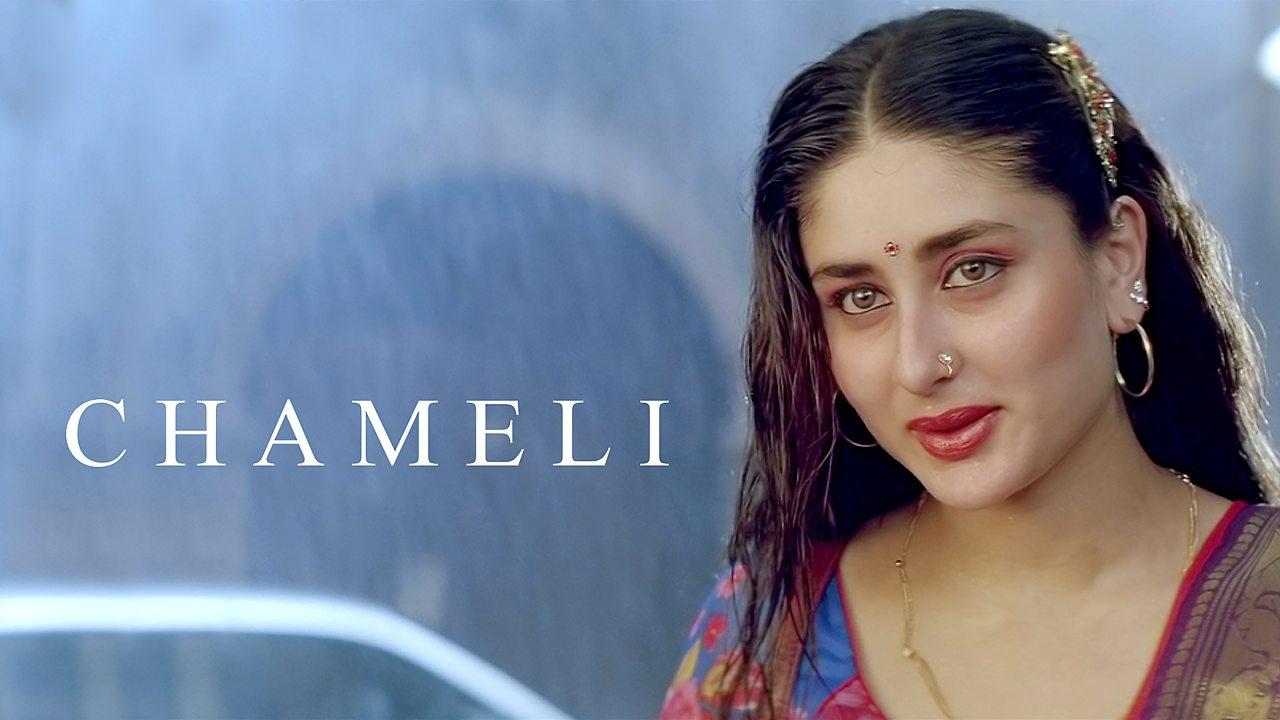 Chameli on Netflix UK