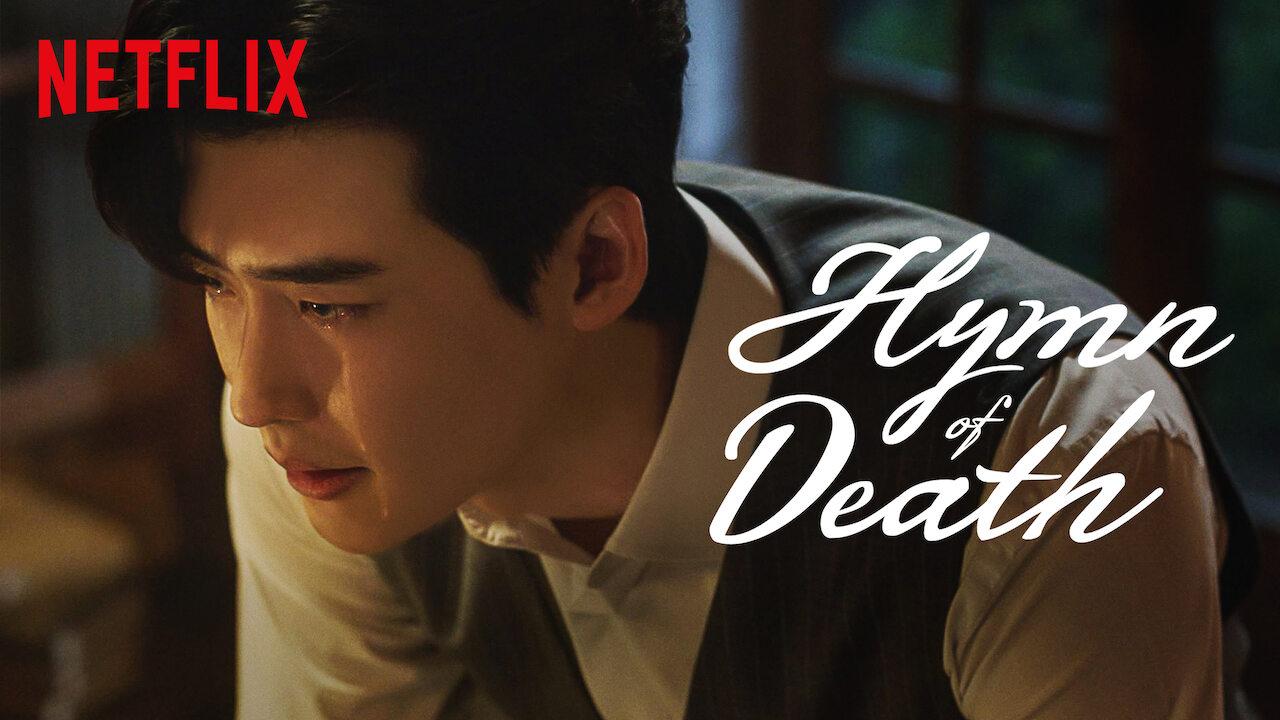 Hymn of Death on Netflix UK