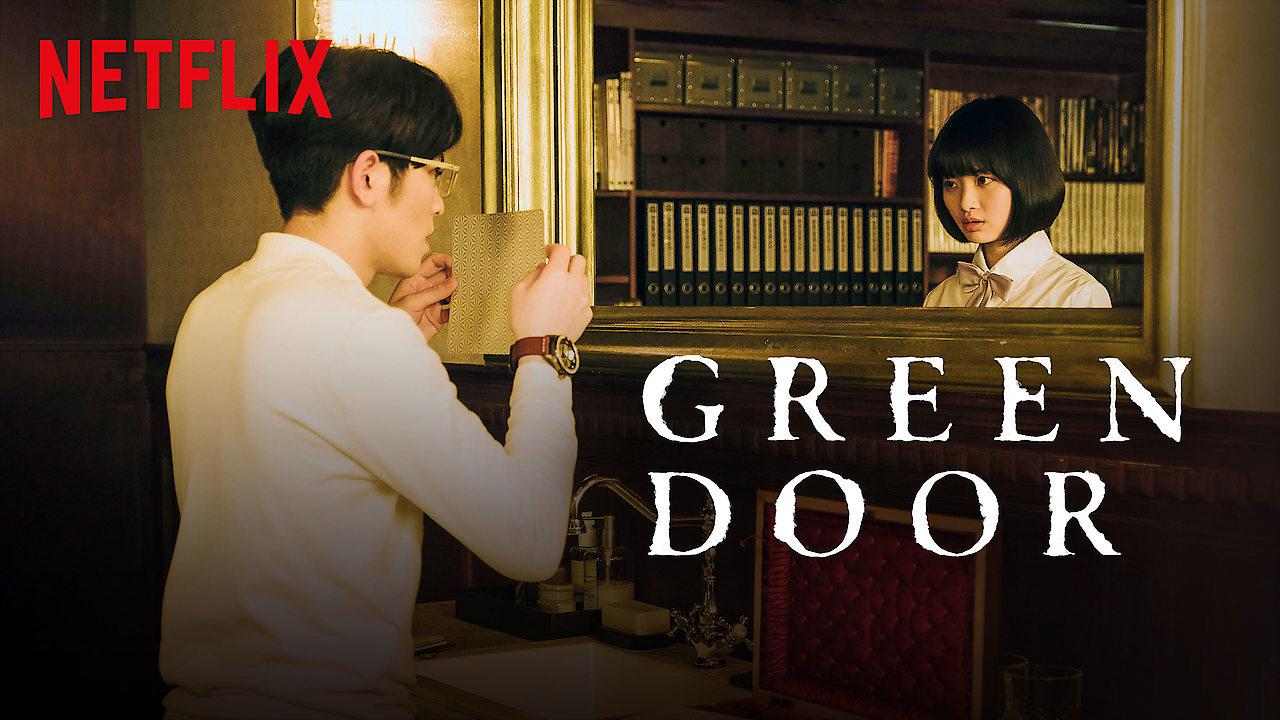 Green Door on Netflix UK