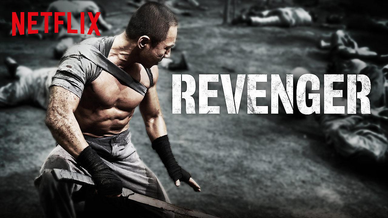 Revenger on Netflix UK