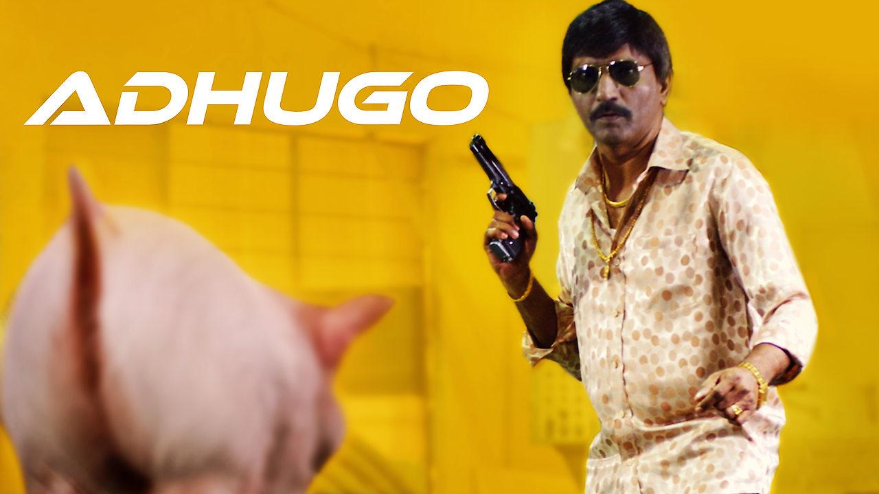 Adhugo on Netflix UK