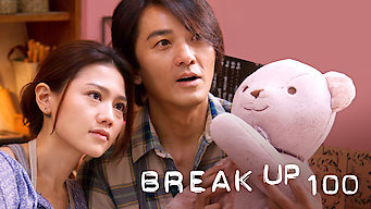Break Up 100 (2014)