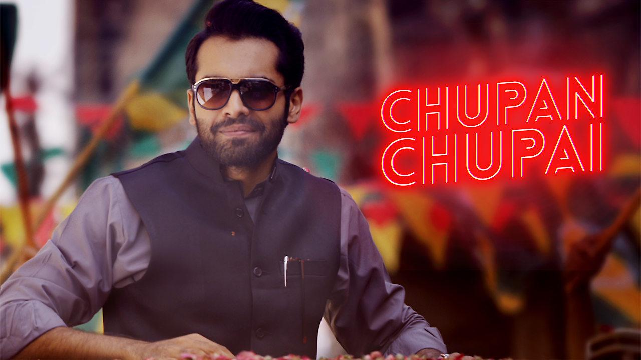 Chupan Chupai on Netflix UK