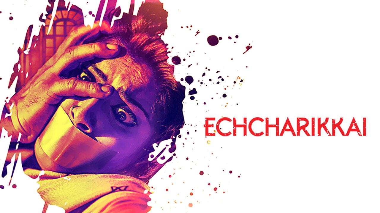 Echcharikkai on Netflix UK