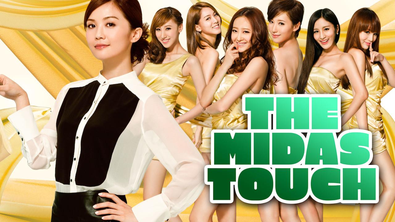 The Midas Touch on Netflix UK