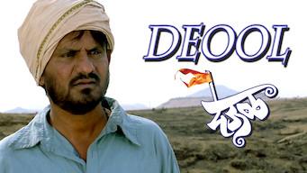 Deool (2011)