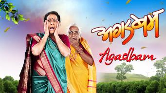 Agadbam (2010)