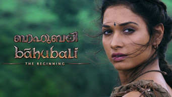 Baahubali: The Beginning (Malayalam Version) (2015)