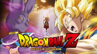 ドラゴンボールZ 神と神 (2013)