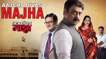 Aajcha Divas Majha (2013)