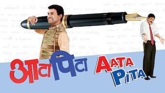 Aata Pita (2010)