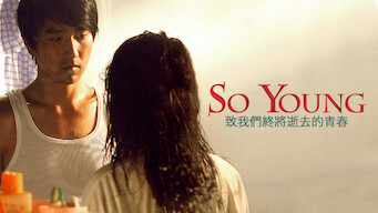 So Young (2013)