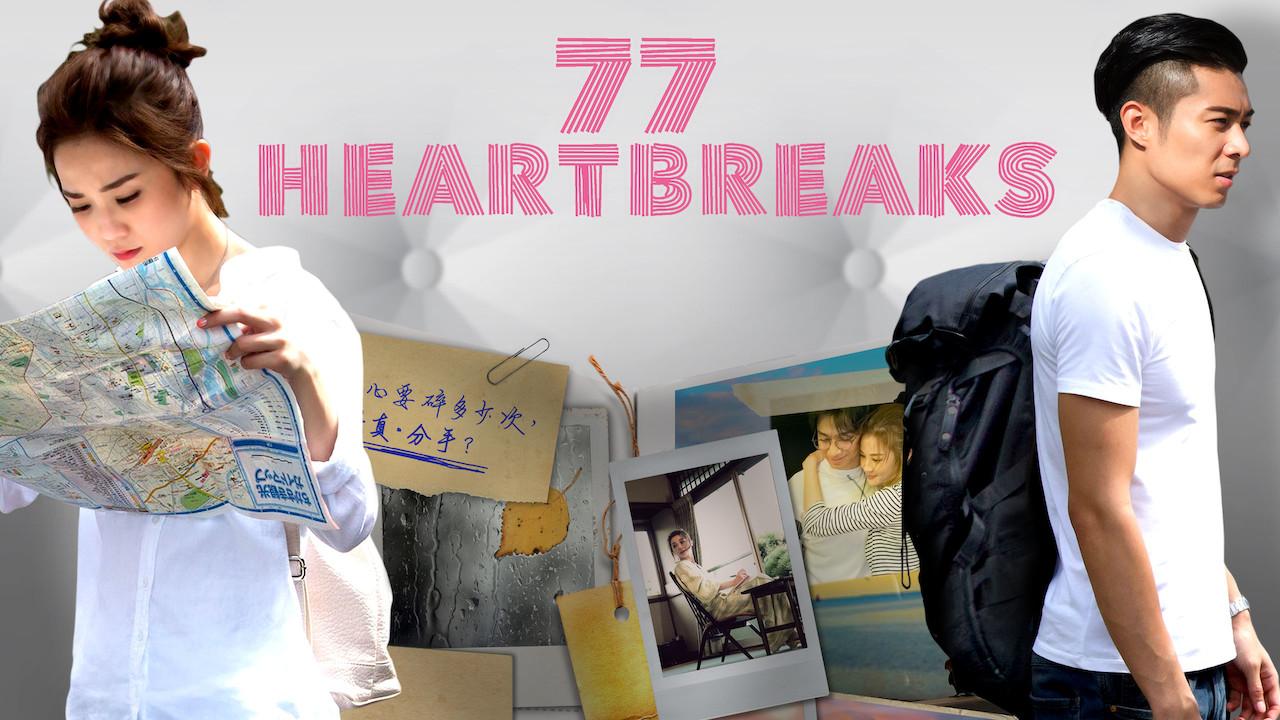 77 Heartbreaks on Netflix UK