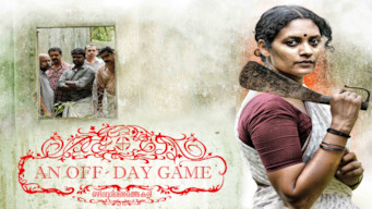An Off-Day Game (2015)
