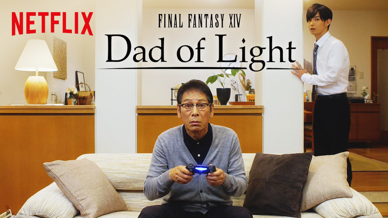 final fantasy xiv dad of light episode 1