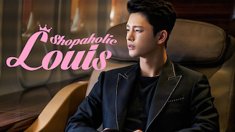 Shopaholic Louis (2016)