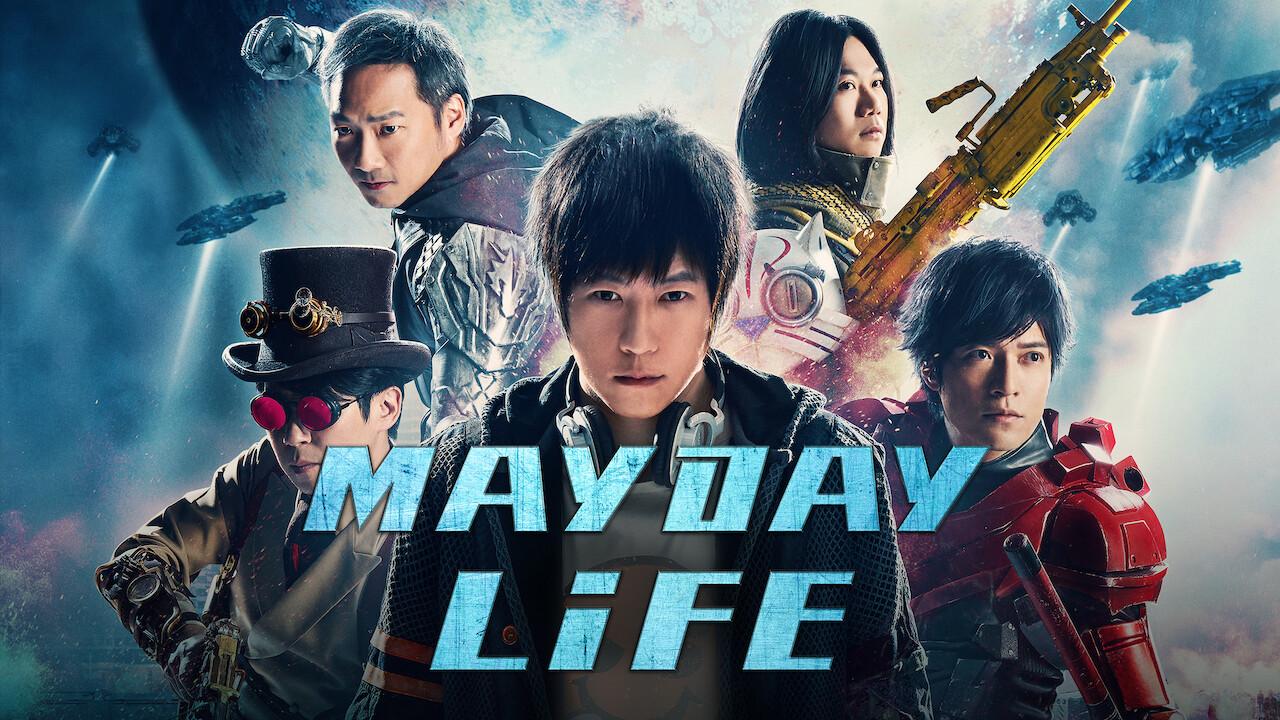 Mayday Life on Netflix UK