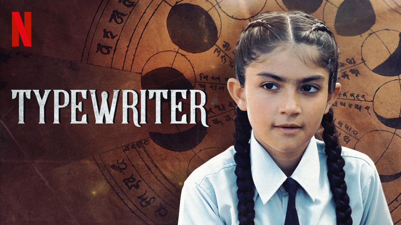 Typewriter on Netflix UK