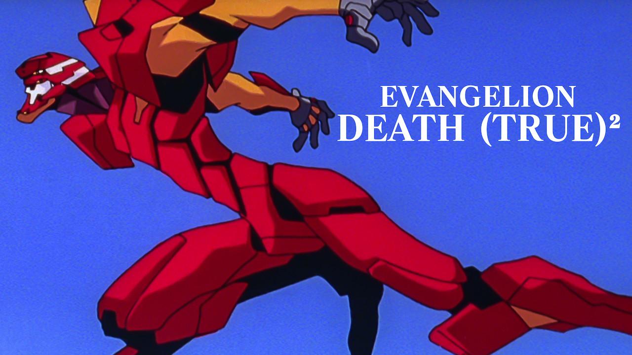 EVANGELION: DEATH (TRUE)² on Netflix UK