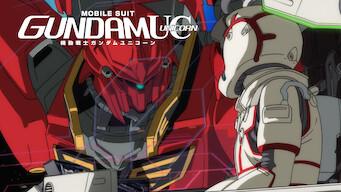 Mobile Suit Gundam UC (2014)