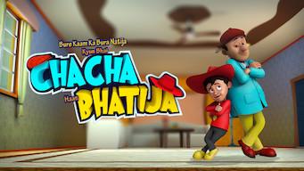 Bure Kaam Bura Natija, Kyun Bhai Chacha Haan Bhatija (2017)