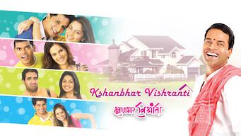 Kshanbhar Vishranti (2010)