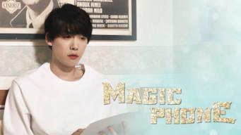 Magic Phone (2016)