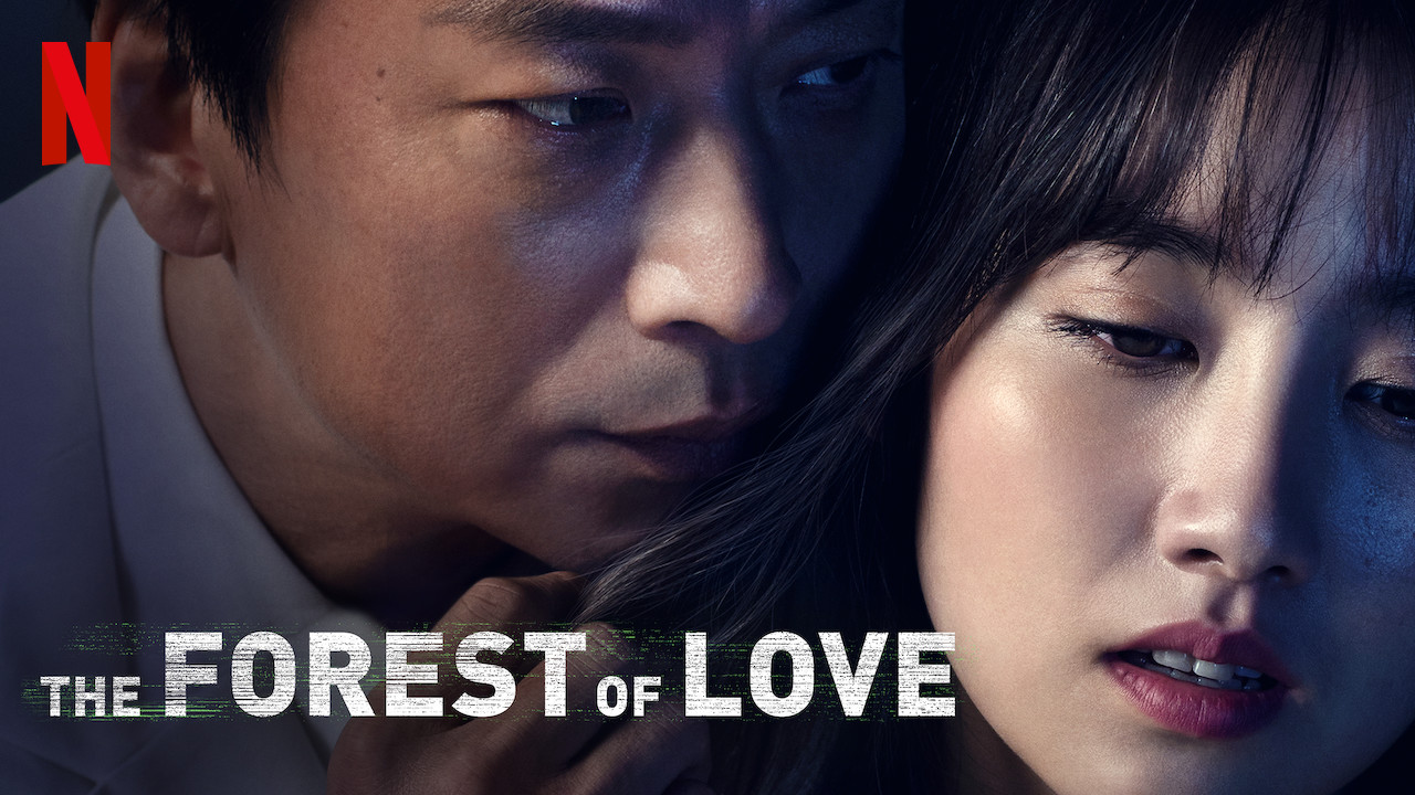 The Forest of Love on Netflix UK