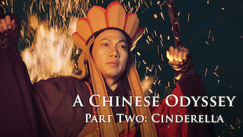 Chinese Odyssey (Part II), A (1995)
