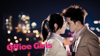 Office Girls (2011)