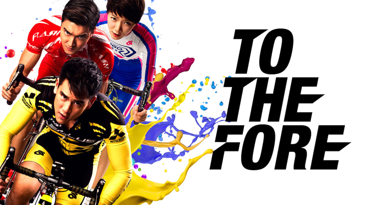 To the Fore on Netflix UK