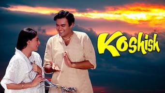 Koshish (1972)
