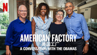 American Factory: A Conversation with the Obamas (2019)