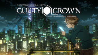 Guilty Crown (2011)