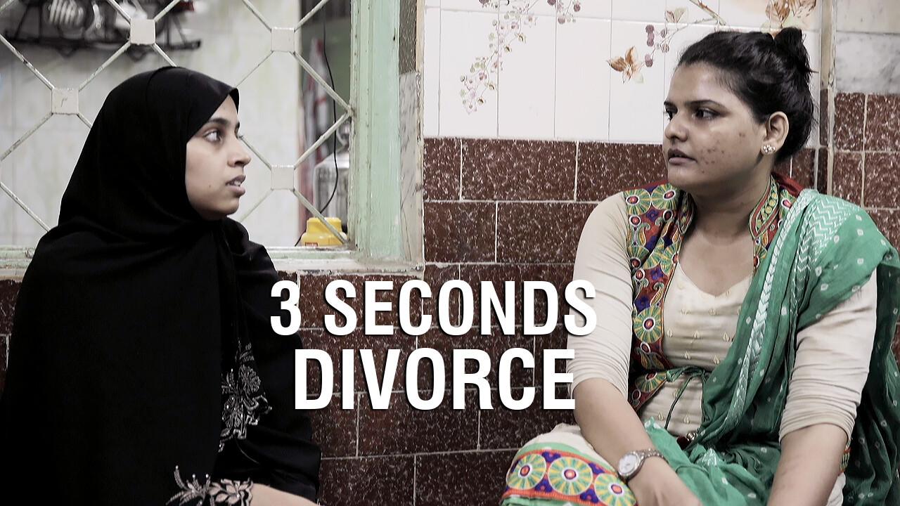3 Seconds Divorce on Netflix UK
