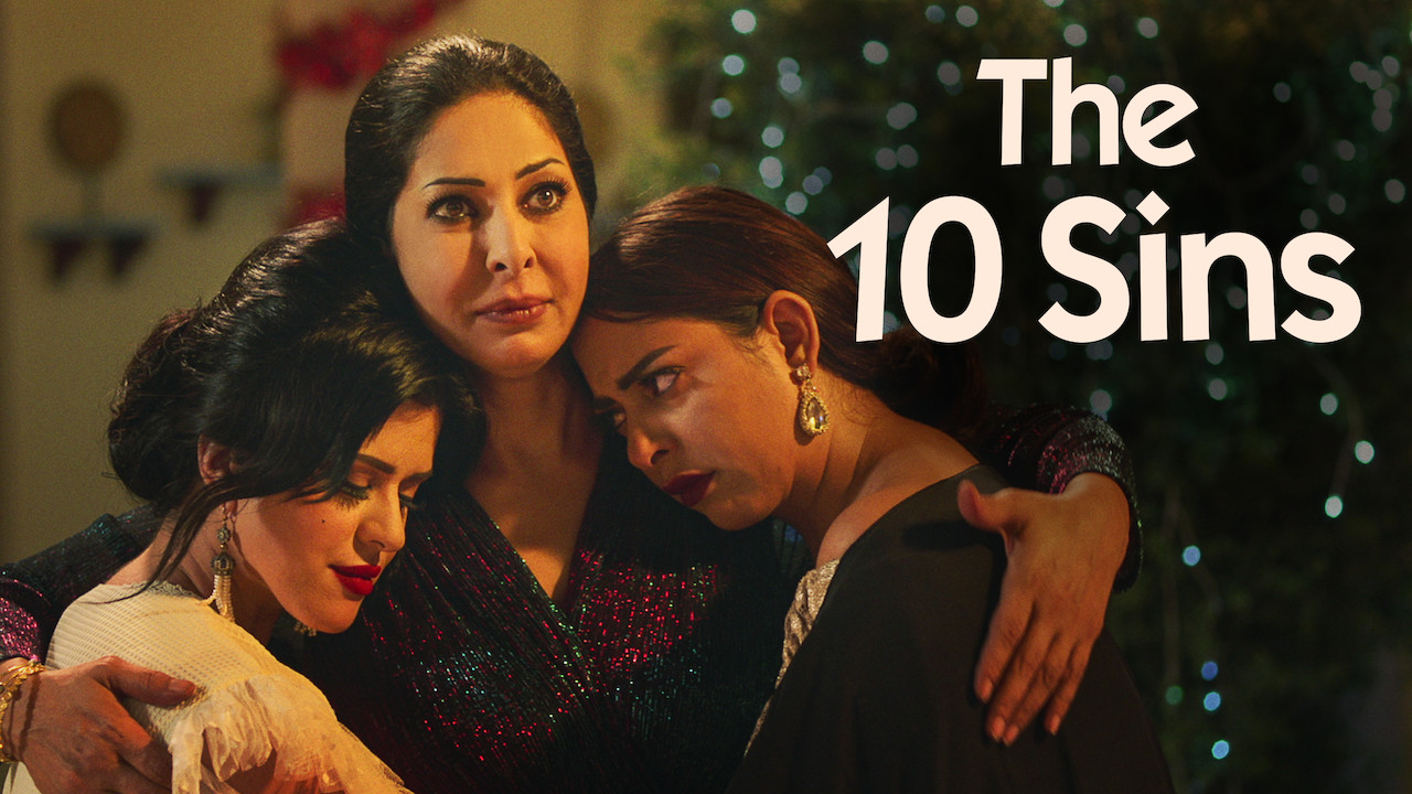The 10 Sins on Netflix UK
