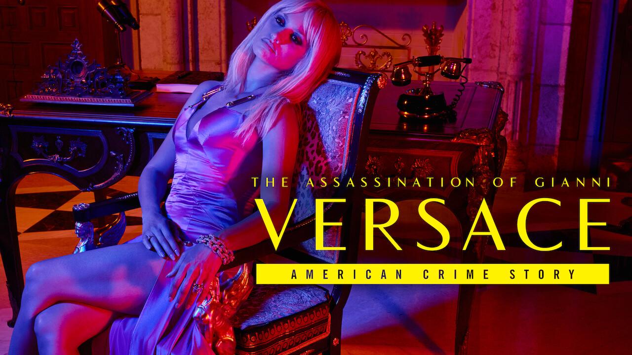 Versace Netflix