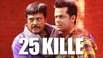25 Kille (2016)