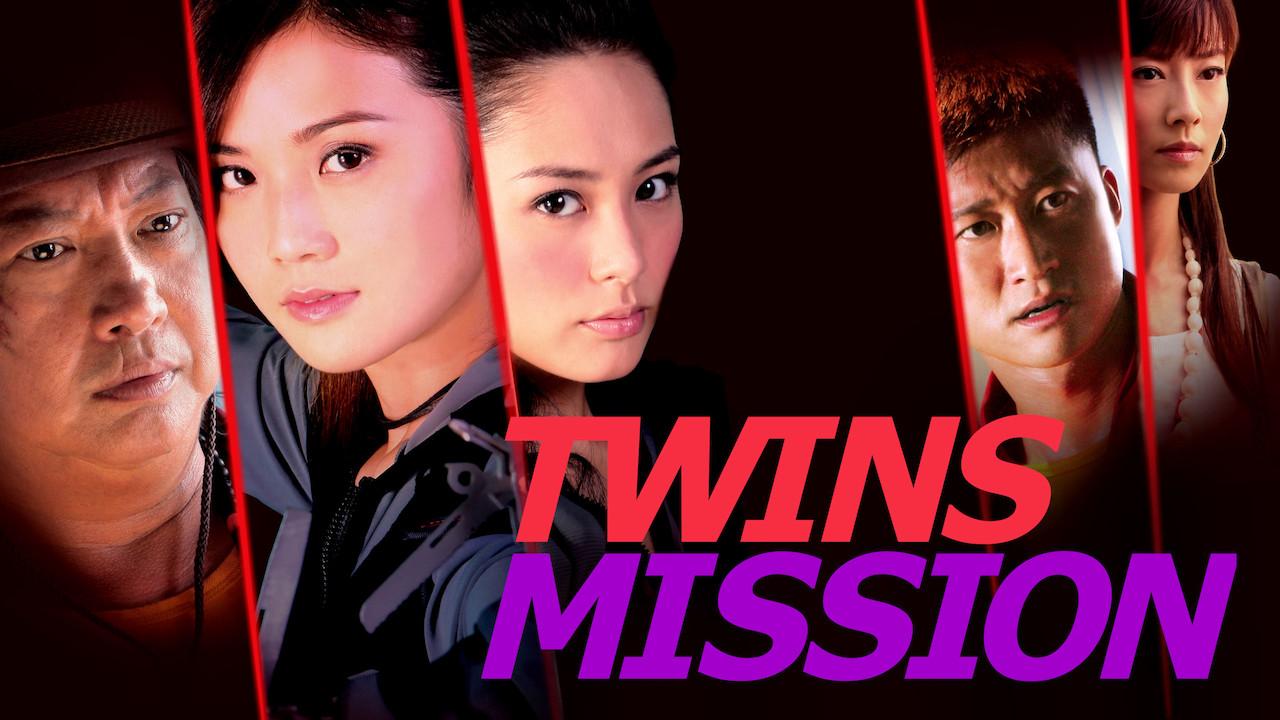 Twins Mission on Netflix UK
