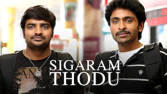 Sigaram Thodu (2014)