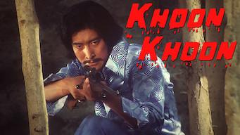 Khoon Khoon (1973)