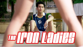 The Iron Ladies (2000)