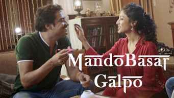 Mandobasar Galpo (2017)