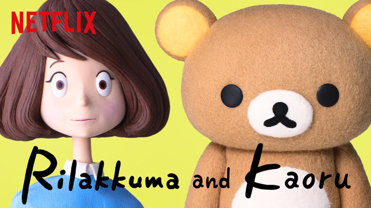 Rilakkuma and Kaoru on Netflix UK